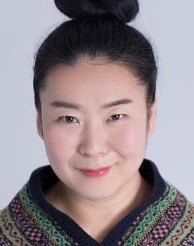 Fukiko Hara Photo