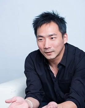 Shih Chin-Hang Photo