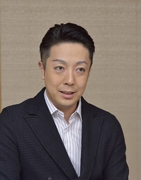 Kikunosuke Onoe Photo