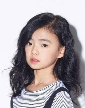 Kim Si-a Photo