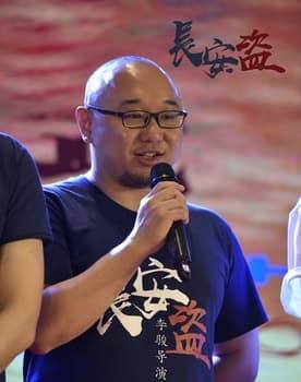 Xiaoyang Ding Photo
