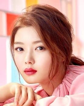 Kim You-jung Photo