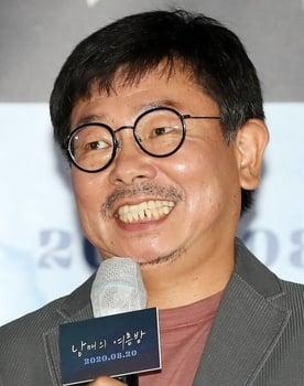 Yang Heung-ju Photo