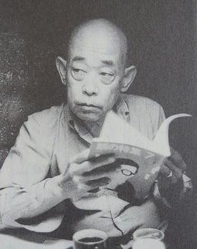 Taiji Tonoyama Photo