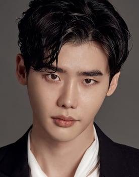 Lee Jong-suk Photo