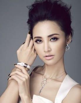 Zhang Xinyi Photo