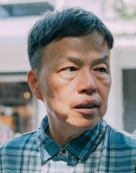 Siu-Di Wang Photo