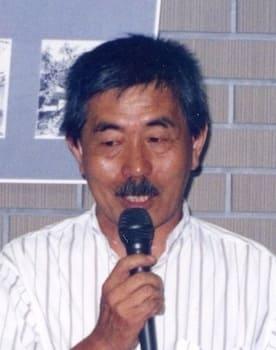 Kazuo Satsuya Photo