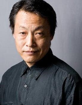 Akira Otaka Photo