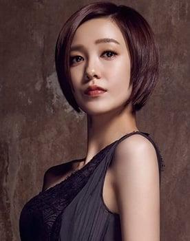 Amber Kuo Photo