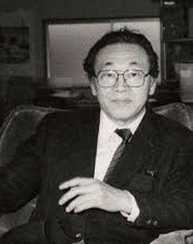 Hōsei Komatsu Photo