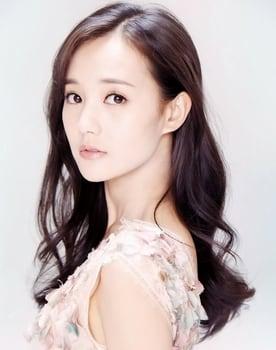 Li Yitong Photo