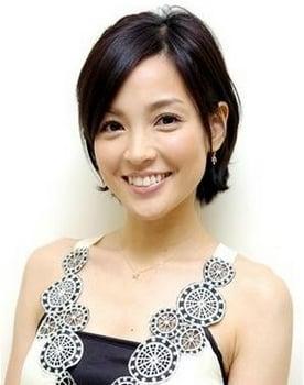 Ryoko Kuninaka Photo