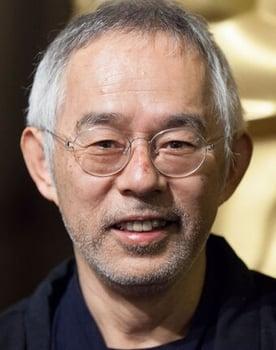 Toshio Suzuki Photo