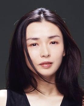 Tomoko Nakajima Photo