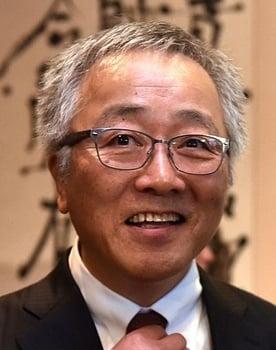 Katsuhiro Otomo Photo