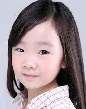 Heo Yool Photo