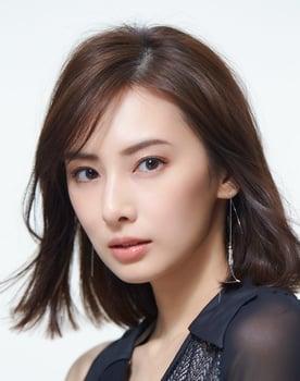 Keiko Kitagawa Photo