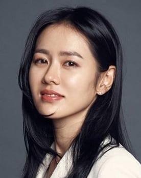 Son Ye-jin Photo