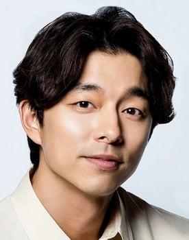 Gong Yoo Photo