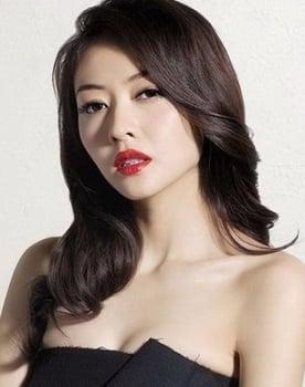 Lynn Hung Photo