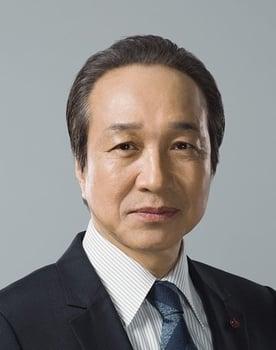Fumiyo Kohinata Photo