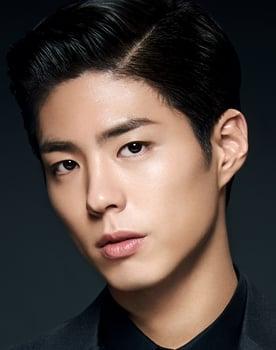 Park Bo-gum Photo