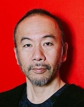 Shinya Tsukamoto Photo