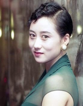 Nina Li Chi Photo