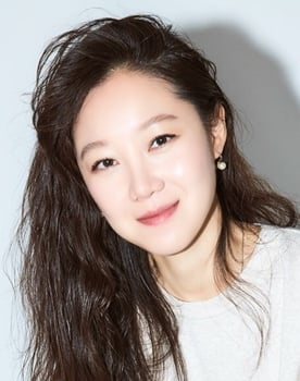 Gong Hyo-jin Photo