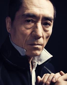 Zhang Yimou Photo