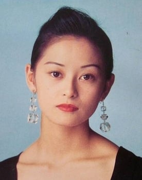 Miho Tsumiki Photo