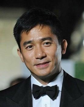 Tony Leung Chiu-wai Photo