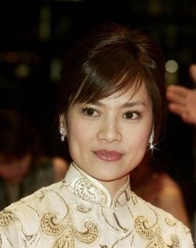 Chen Shiang-Chyi Photo