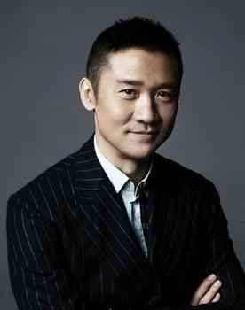 Huang Zhizhong Photo