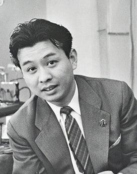 Umenosuke Nakamura Photo