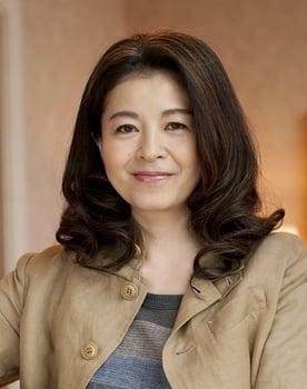 Eri Ishida Photo