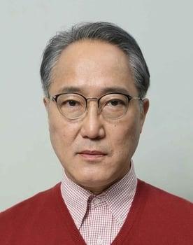 Shiro Sano Photo