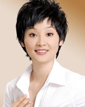 Xu Fan Photo