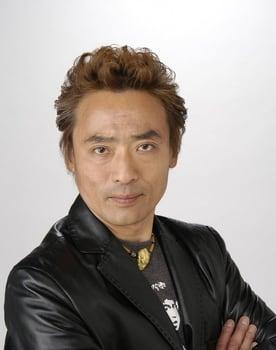 Tsutomu Kitagawa Photo