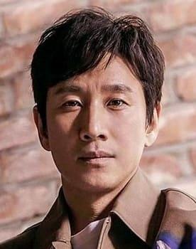 Lee Sun-kyun Photo