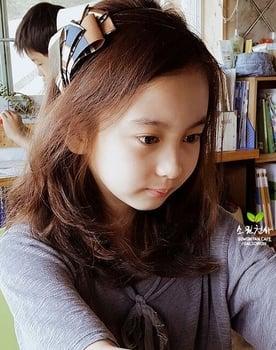 Kal So-won Photo