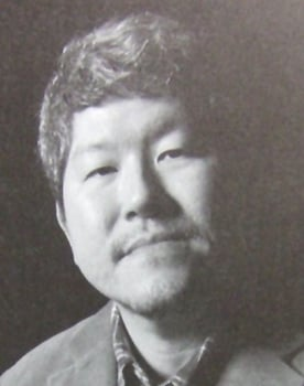 Shoji Yonemura Photo