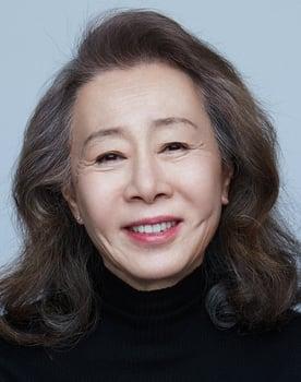 Youn Yuh-jung Photo