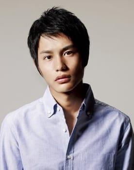 Aoi Nakamura Photo