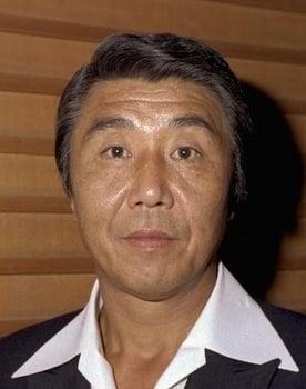 Asao Koike Photo