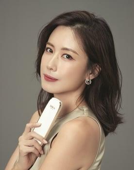 Hong Eun-hee Photo