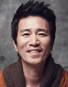 Shin Jung-geun Photo