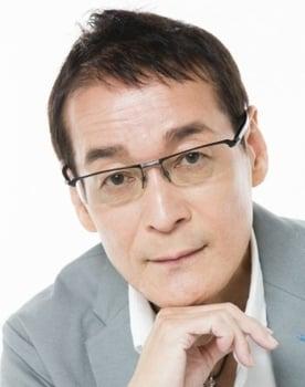 Norio Wakamoto Photo
