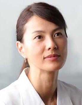 Makiko Esumi Photo